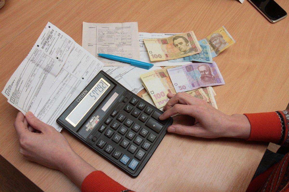 Больше всего украинцы задолжали за газ / фото 5.ua