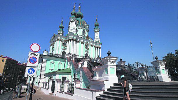 Фото: kiev.segodnya.ua
