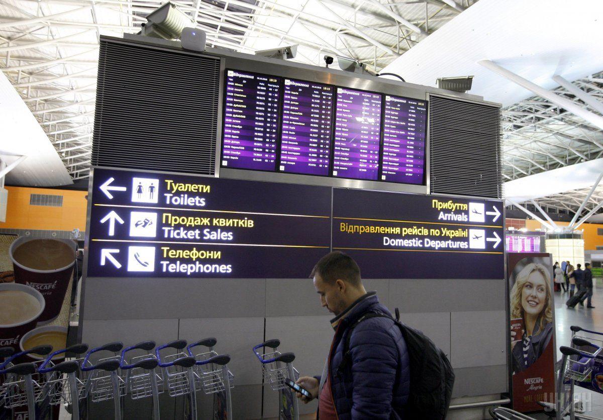 Теперь на информационном табло авиарейсов город Киев значится как KYIV \ фото УНИАН