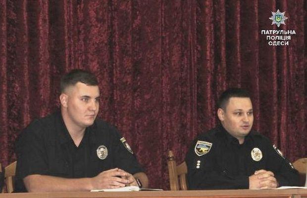 коллективу патрульной полиции Одессы представили нового руководителя - Рыбака / фото facebook.com/odesapolice