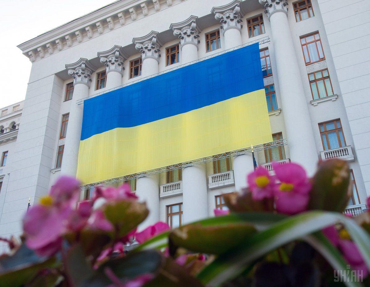 23 августа отмечается День украинского флага / фото УНИАН