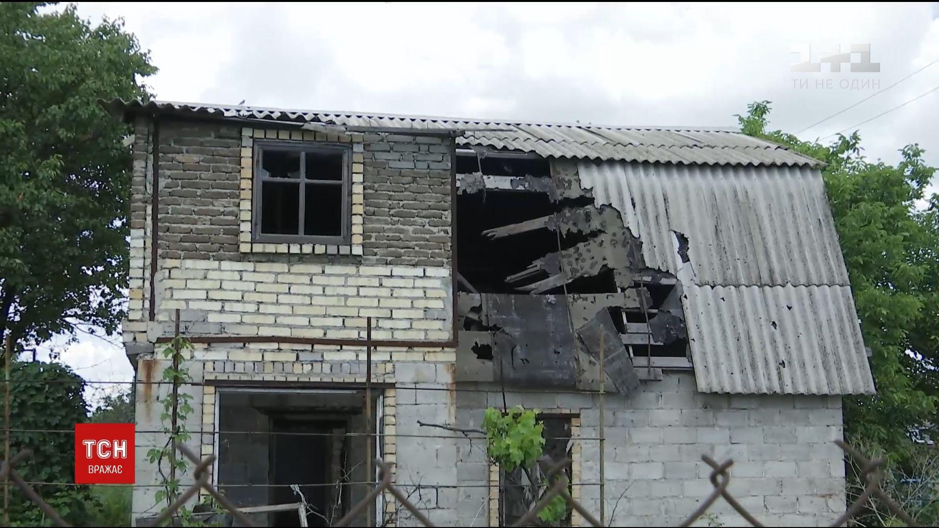 Боевики обстреливали лесополосу вблизи промышленной зоны / скриншот
