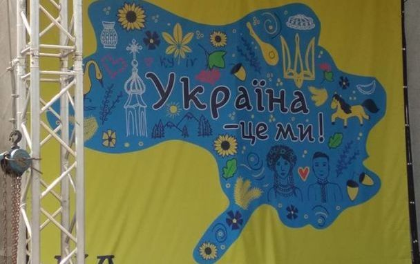 В городе Бровары Киевской области главную сцену к празднованию Дня Независимости украсили картой Украины, на которой отсутствует территория оккупированного Крыма / Tania Horstka / Facebook