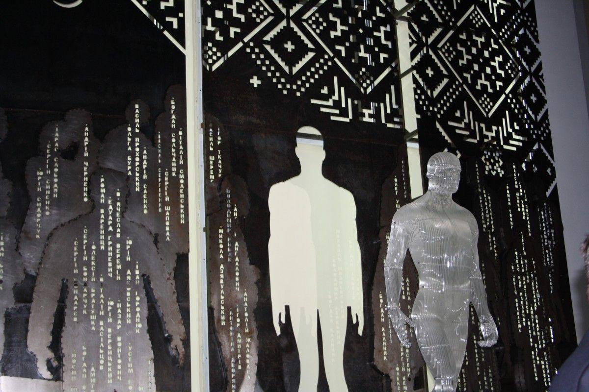 Триптих изготовлен из кортенової стали / Фото УНИАН