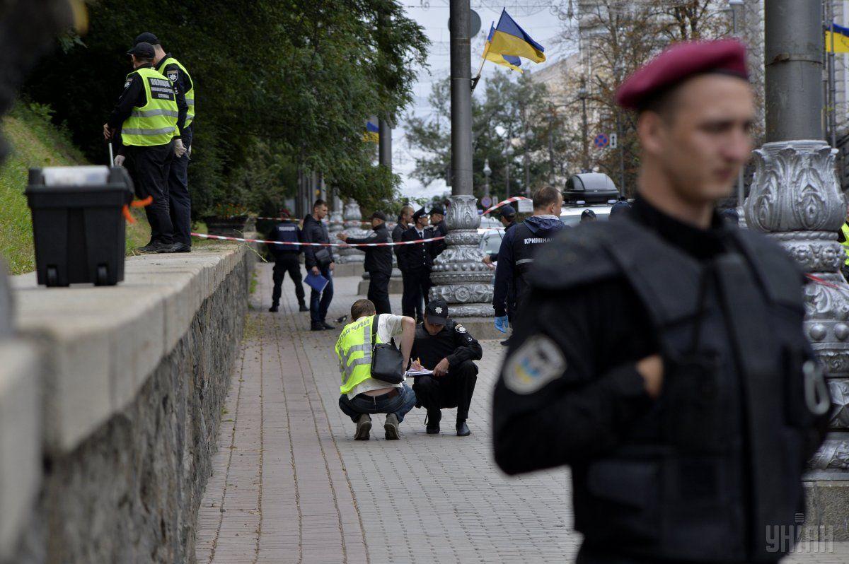 В результате взрыва в центре Киева пострадали три человека / фото УНИАН