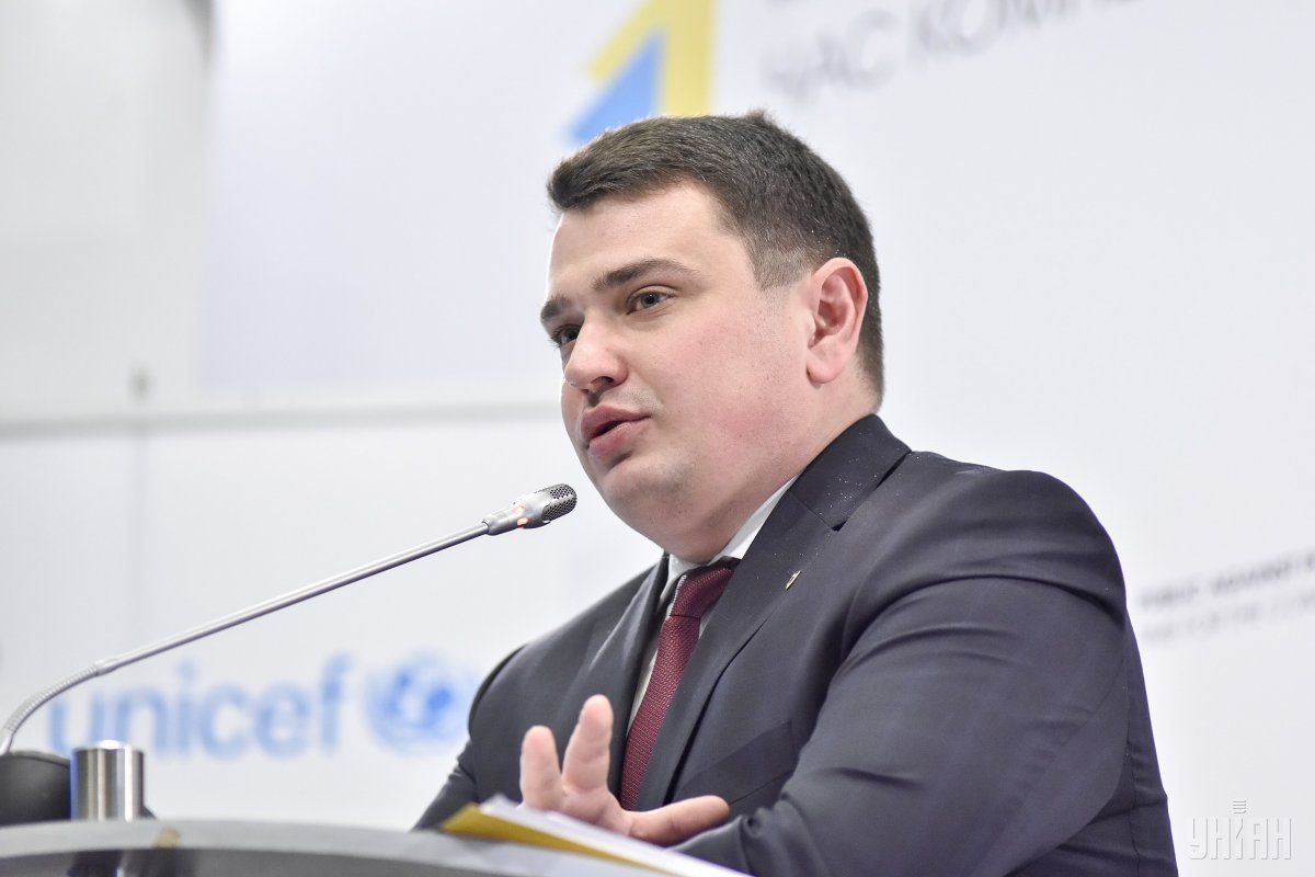 Сытник отметил, что необходимо также разблокировать сотрудничество с НАБУ НАЗК / фото УНИАН