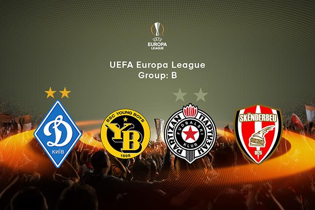 «Динамо» буде грати з«Янг Бойз» вгрупі Ліги Європи