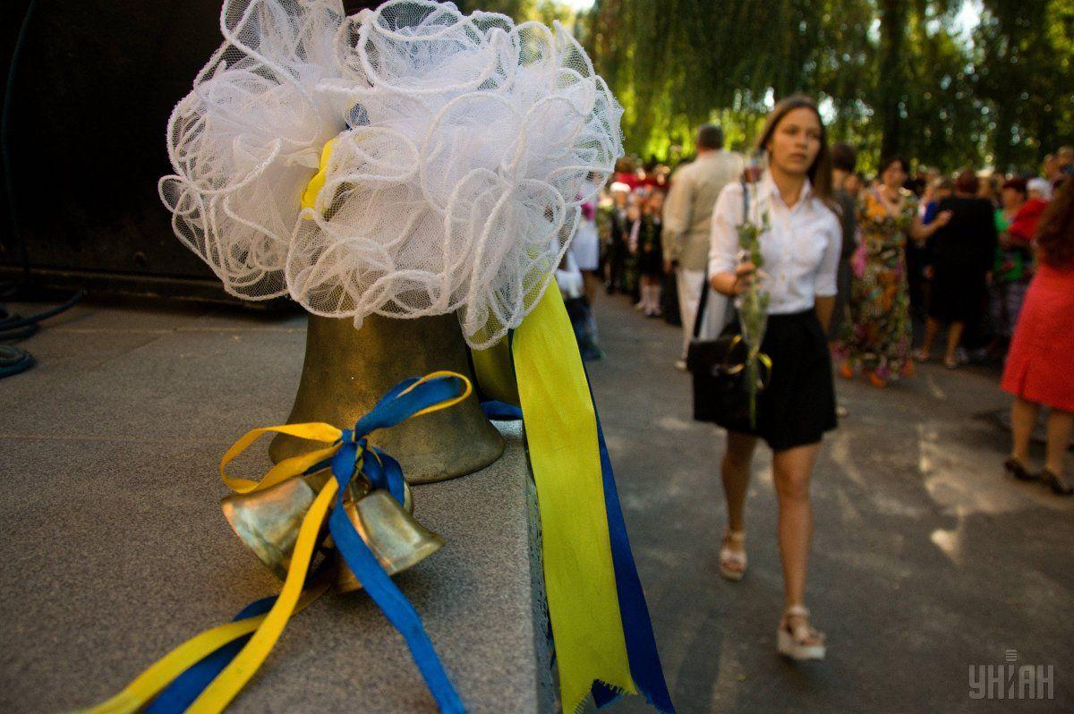 В горсовете отметили повышении экологического сознания учащихся / фото УНИАН