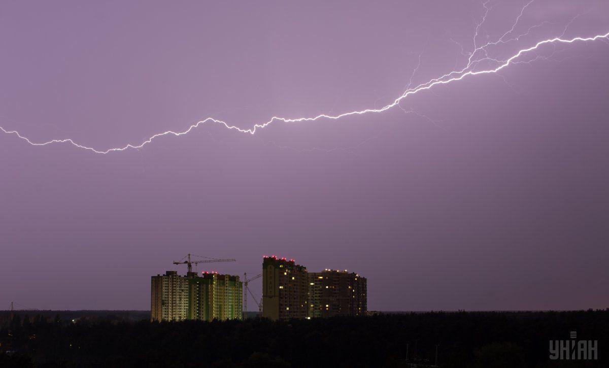 У Києві оголосили штормове попередження / фото УНІАН