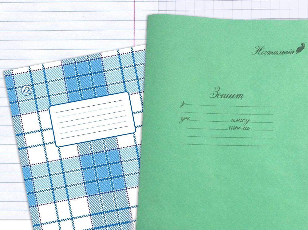 Набір зошитів учнівських 8 шт Аркуш Чудові краєвиди А5