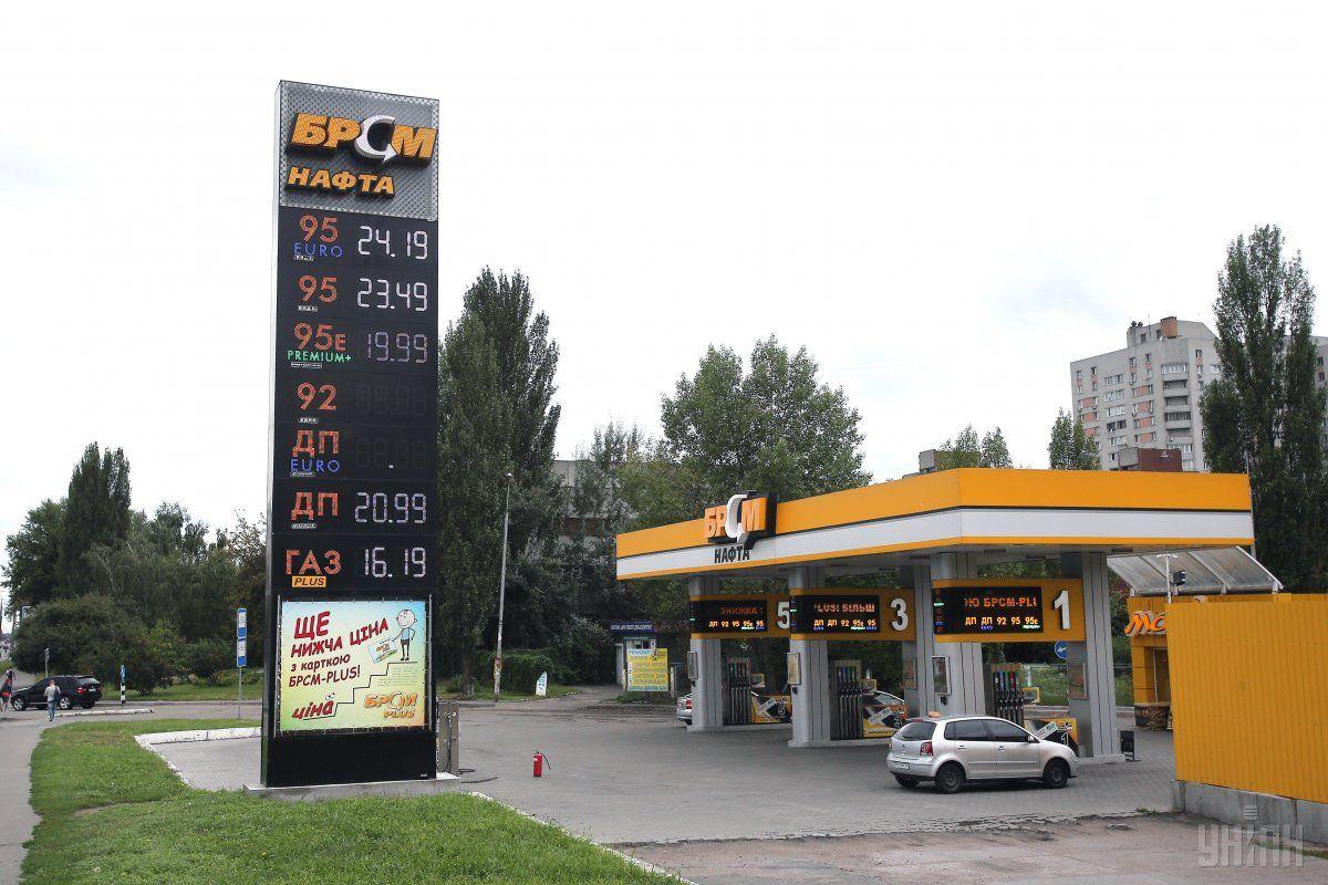ВАМКУ начали расследование поднятия цен насжиженный газ