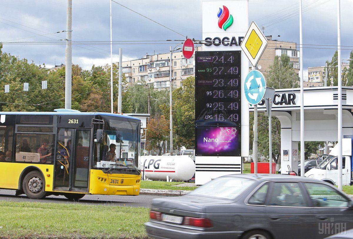 Гройсман назвав диверсією зростання цін на автогаз / фото УНІАН