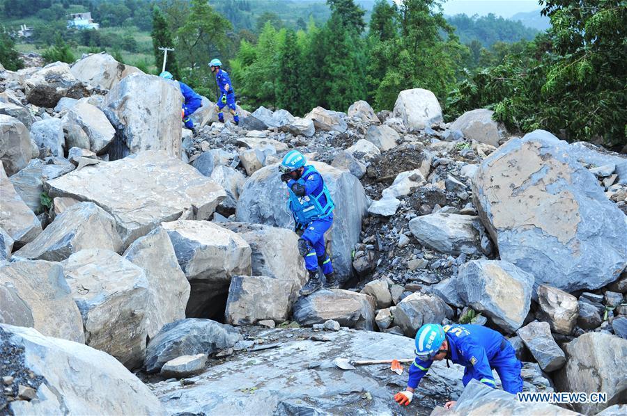 Рятувальники продовжують пошуки / Хіпһиа