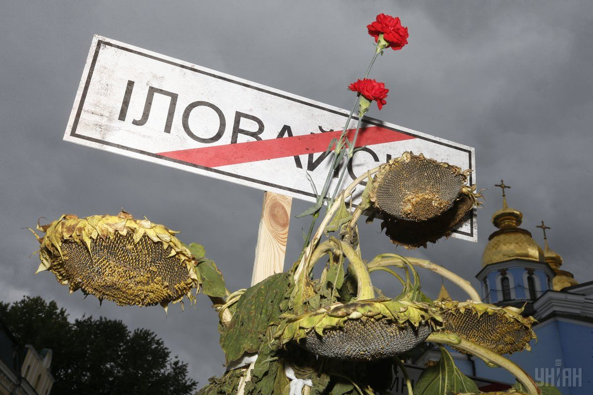 Russian armed forces' military aggression is the only factor leading to the Ilovaisk tragedy / Photo from UNIAN