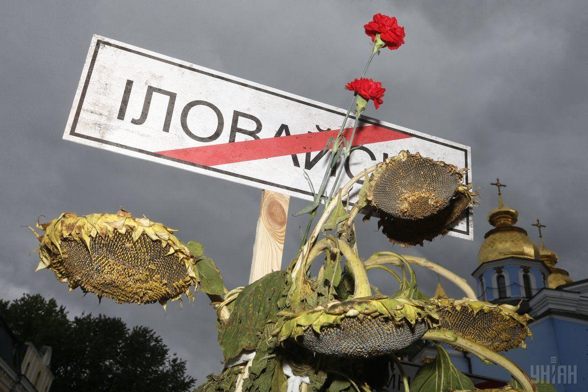 Боєць згадав про трагедію в Іловайську / фото УНІАН