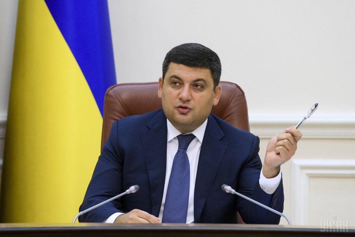Кабмин Украины заложил вбюджет последующего года рост ВВП на3%