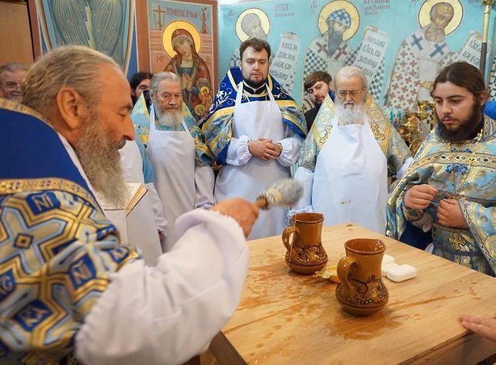 Фото: church.ua