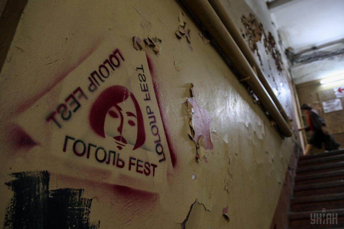 Фестиваль будет носить специальное название FastFest / УНИАН