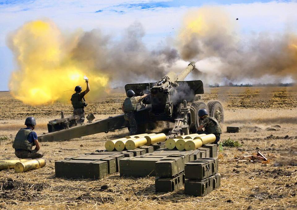 / фото Министерство обороны Украины
