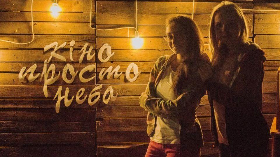 Фото: r500.ua