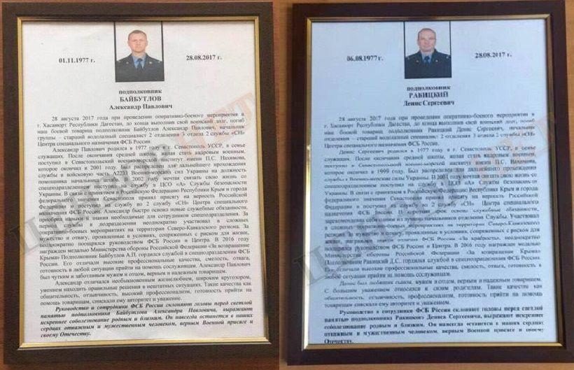 Офицеров убили в Дагестане / фото Цензор.НЕТ