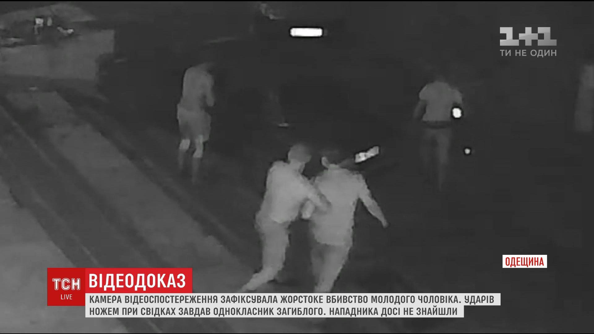 Убийца сейчас в бегах / скриншот видео ТСН