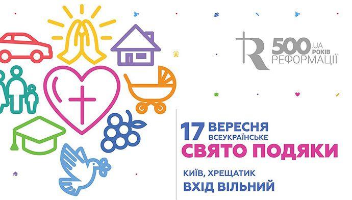 Фото: poklik.org