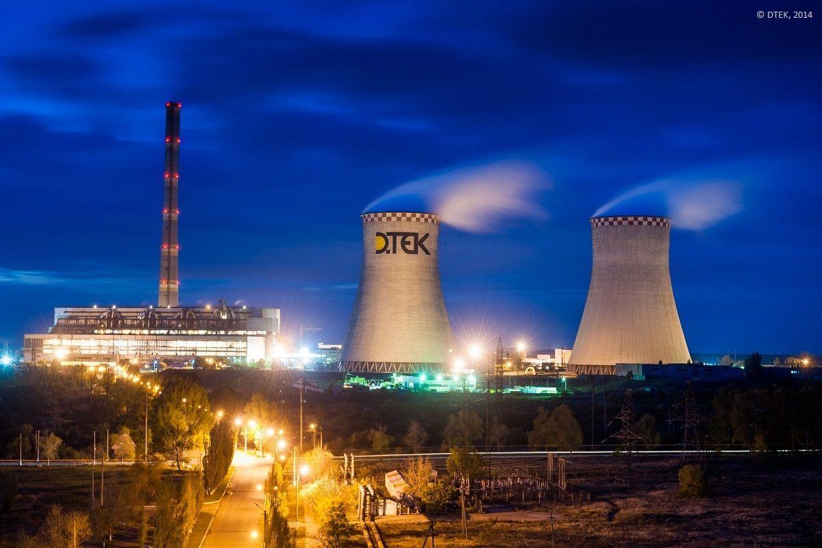 Украинский энергорынок все равно останется монопольным так как 90% генерации находится в двух руках – государства и частного холдинга ДТЭК / фото dtek.com