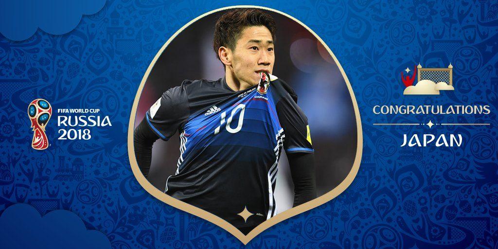 Япония обыграла Австралию ивышла наЧМ