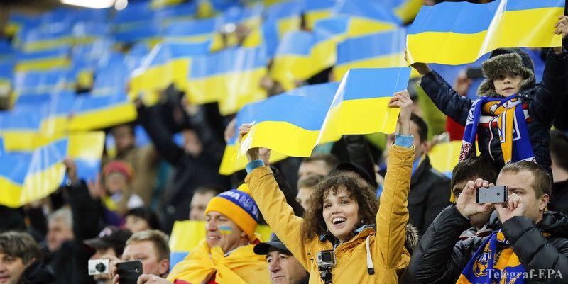 Футболісти закликали вболівальників збірної до коректності / Telegraf-EPA