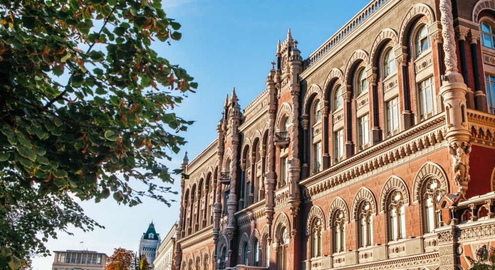 Nbu assets shrink by 54 since years start news about economy fandeluxe Images