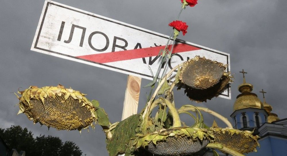 "Fourth anniversary of Ilovaisk massacre: Ukrainian troops killed in Russia's ""humanitarian"" corridor"