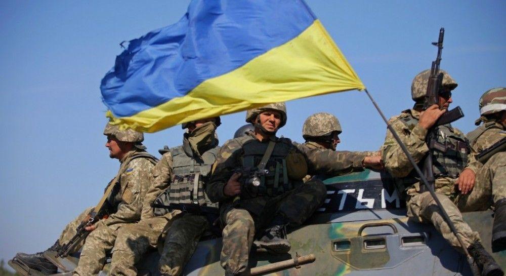 Ukraine Armed Forces on full alert