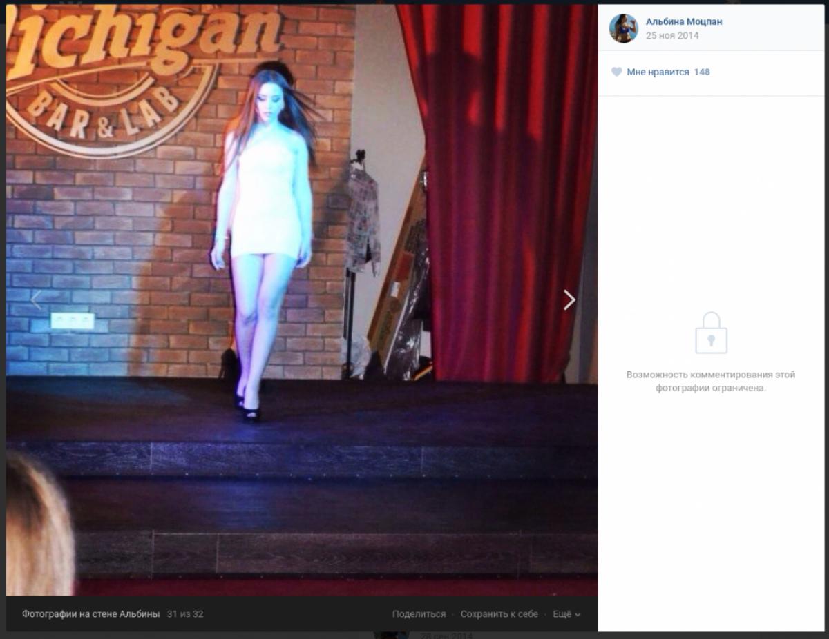 Гагарин ночной клуб в луганске на как одеться в ночной клуб женщине 30 лет