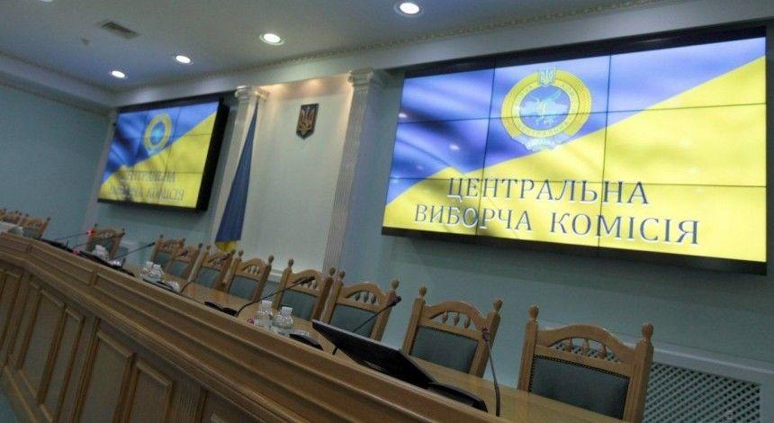 Реєстрацію міжнародних спостерігачів на вибори президента України завершено