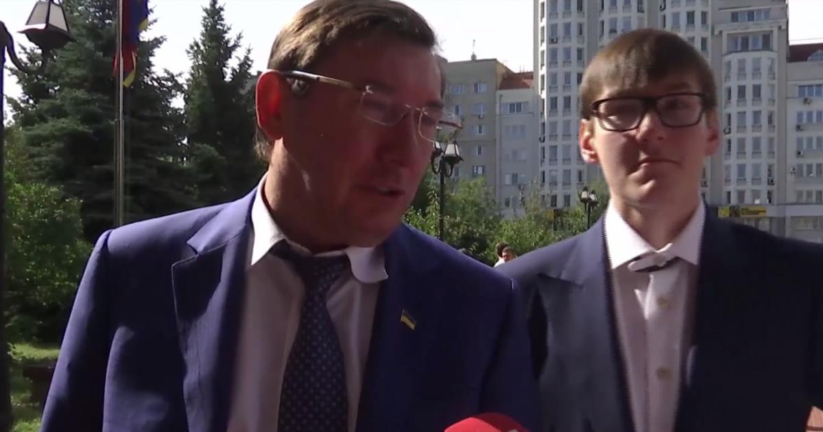 Юрий Луценко рассказал, почему отправил сына учиться на контракт / Скриншот