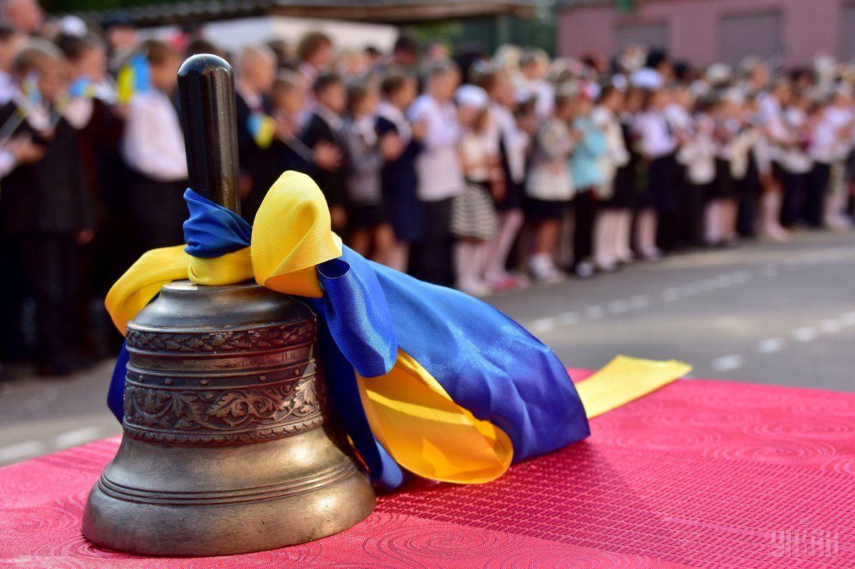Для части школьников в Украине первый звонок прозвенел 2 сентября / фото УНИАН