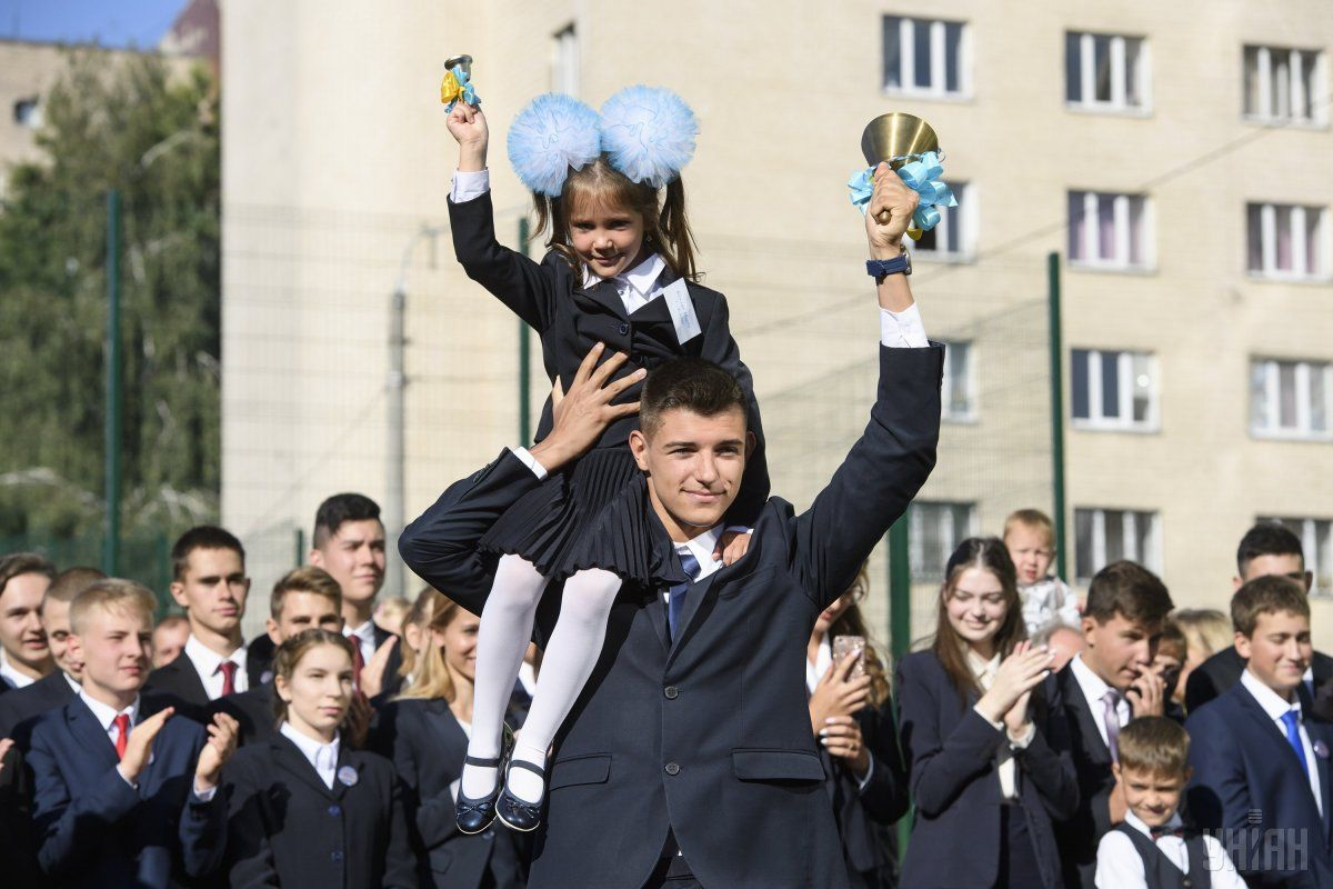 1 вересня в Україні відзначають День знань / фото УНІАН