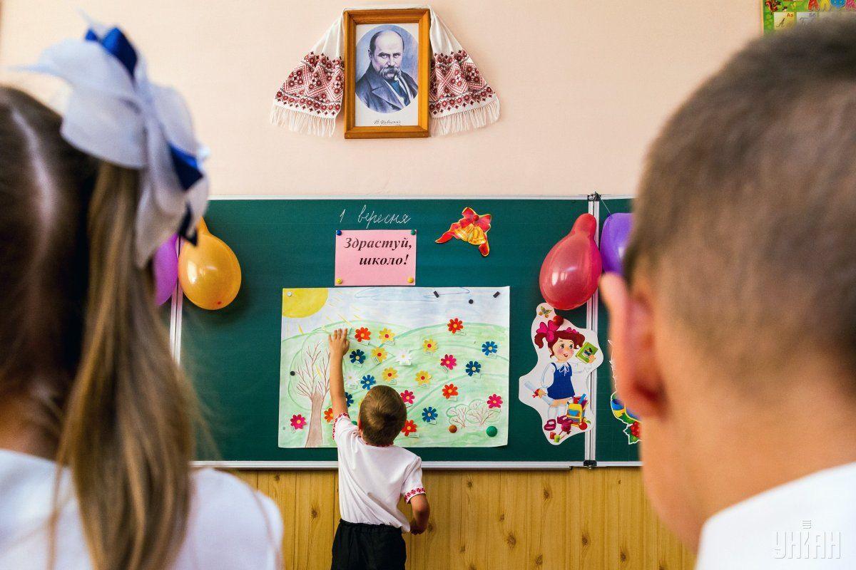 Школу можно будет изменить / фото УНИАН