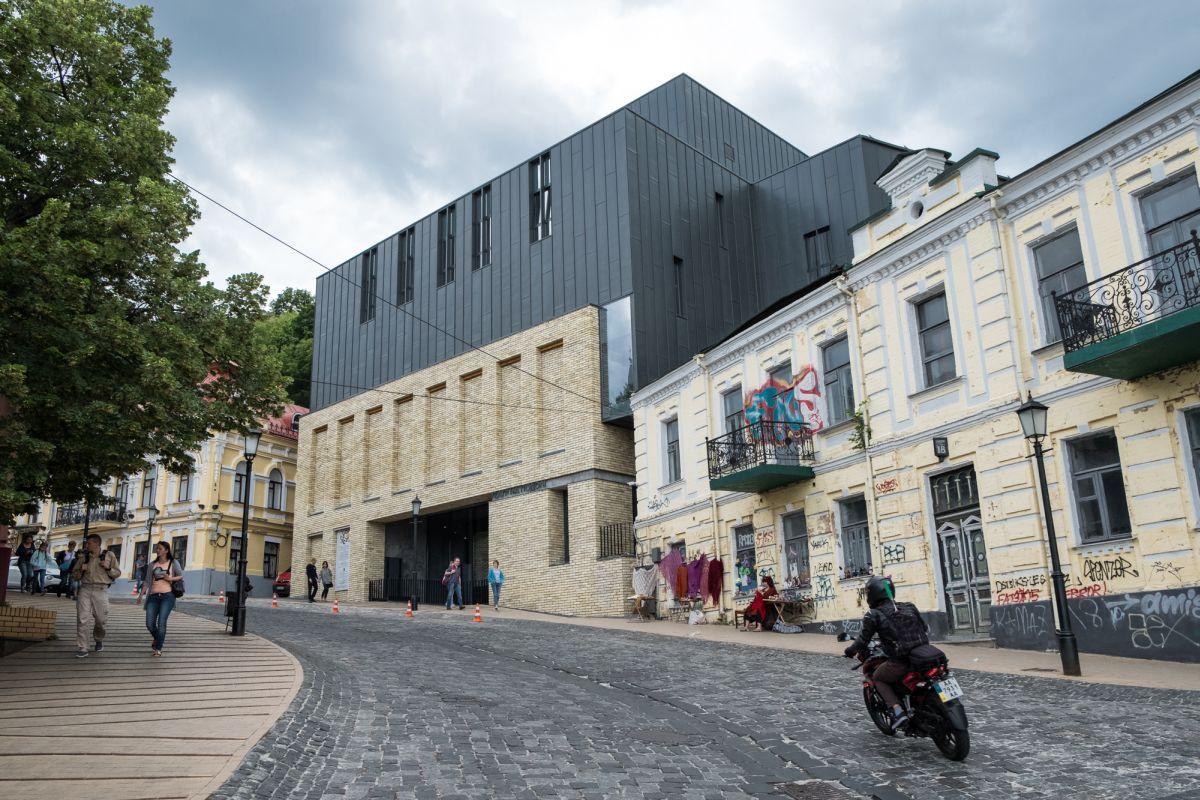 Театр на Подоле не будет принимать ГогольFest / фото Андрей Ломакин / cultprostir.ua