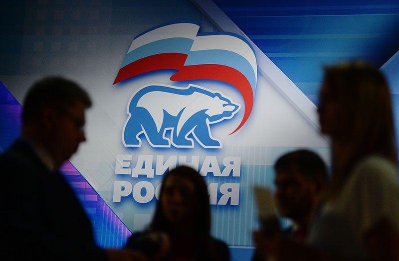Члена правящей партии РФ освободили от ответственности в Киеве / РИА Новости