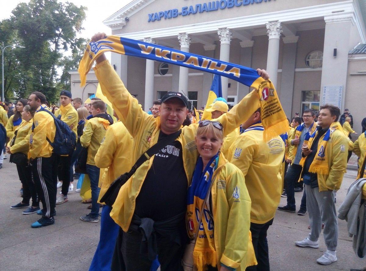 В Харьков прибыли четре спецпоезда с болельщиками сборной Украины / УНИАН