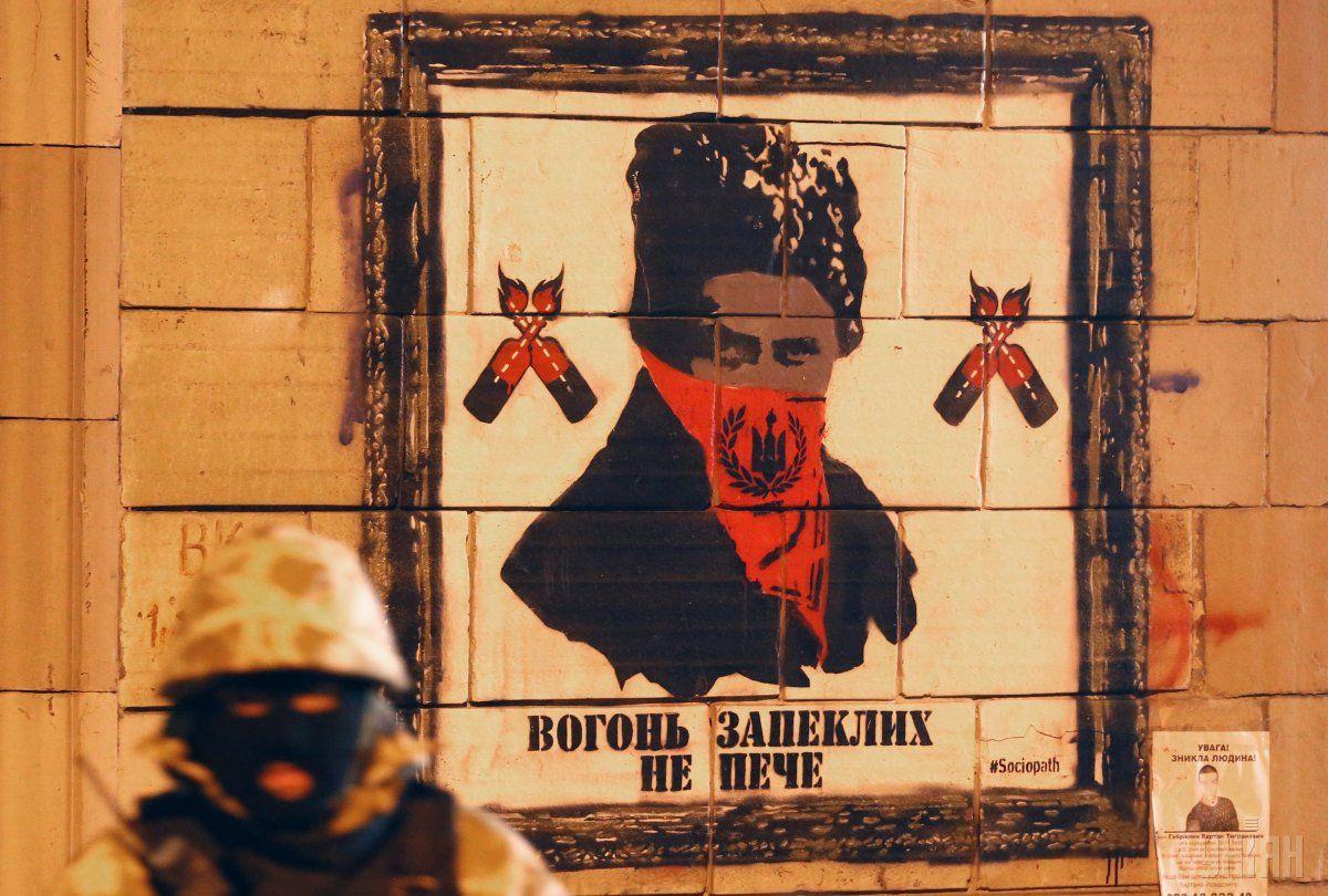 Граффити времен Майдана на фасаде магазина в Киеве / фото УНИАН