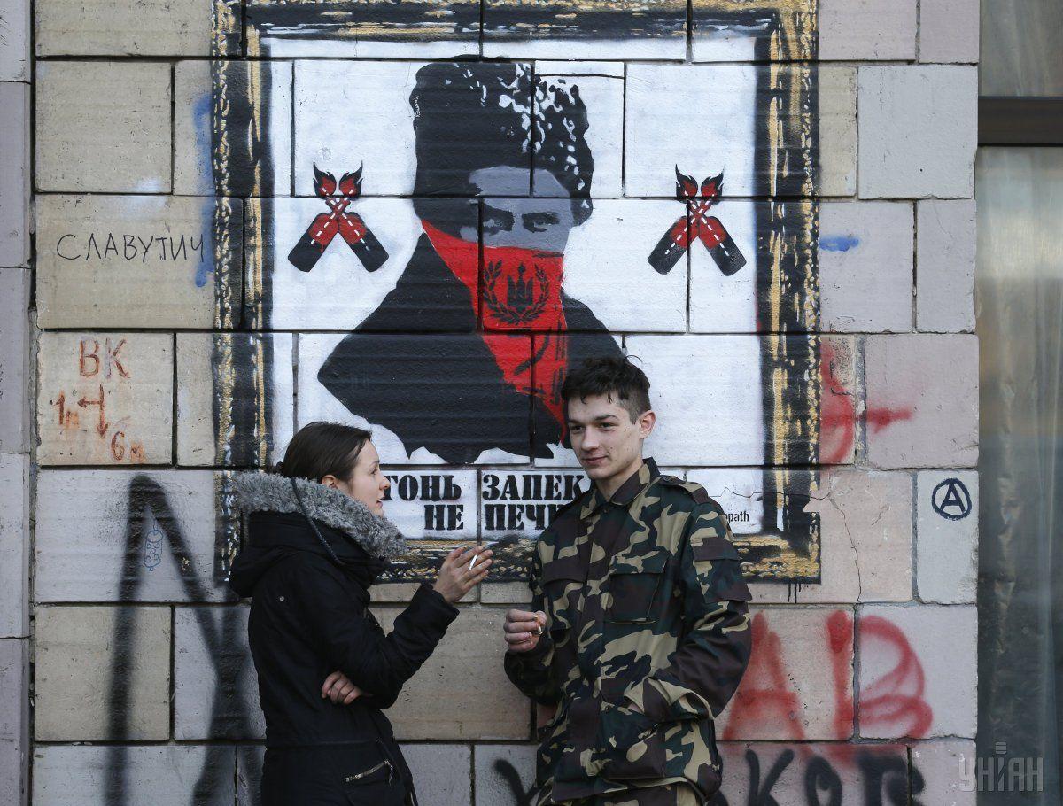 Граффити на фасаде магазина / фото УНИАН