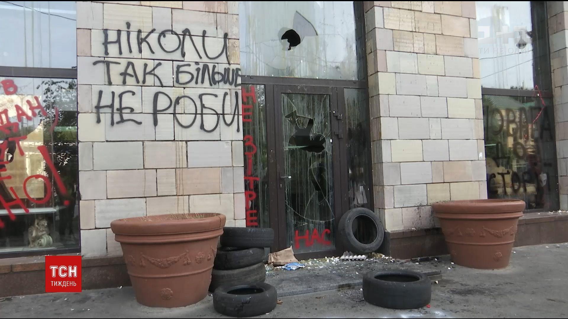 Активисты забросали яйцами магазин, который стер со своего фасада граффити времен Майдана /  фото ТСН