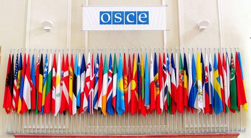Совещание ОБСЕ продлится 16-27 сентября / фото Генштаб ВСУ, Facebook