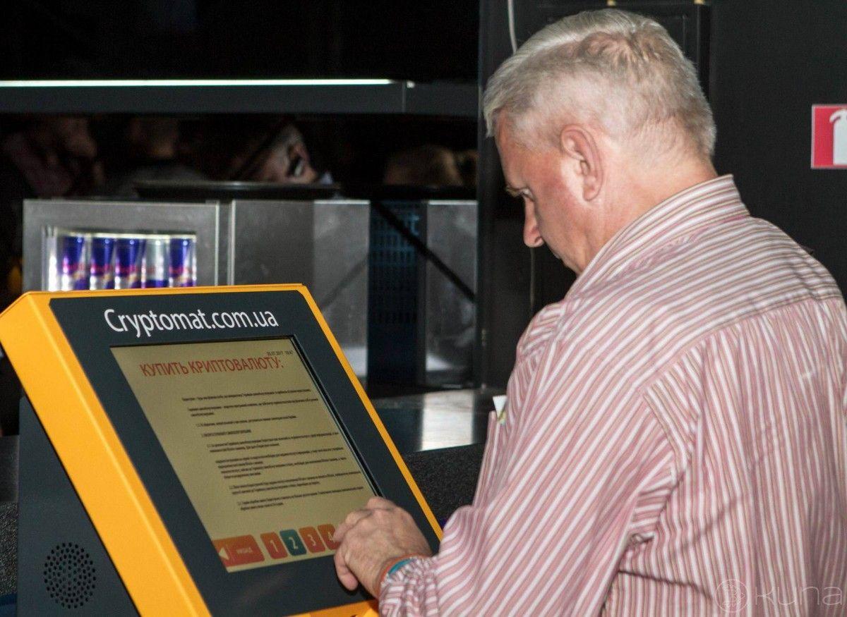 В агентстві кажуть, що вже отримали заявки на більш ніж 150 терміналів по всій Україні / Фото facebook.com/KunaBTC