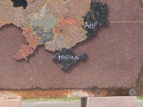 ВДнепропетровске напамятнике участникам «АТО» написали, что Крым— русский