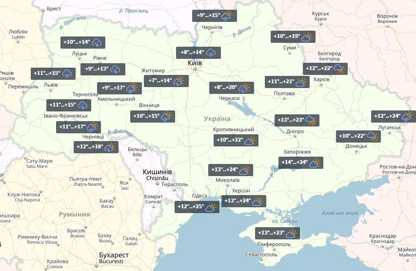 В Україні сьогодні буде дощова погода / УНІАН