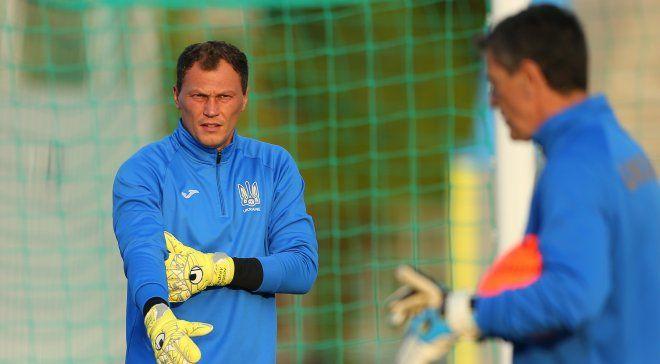 Андрей Пятов / football24.ua